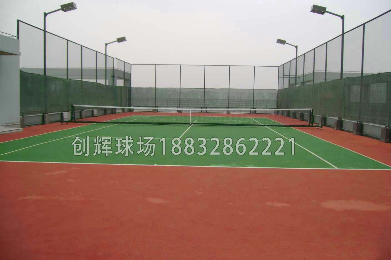 网球场规格